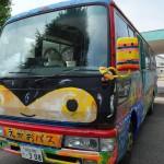元気いっぱいのイラスト。笑顔バスです(^^)