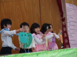 いつもお部屋で楽しんでいる人形遊びから発展しての演技でした(^^)