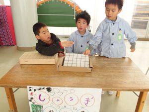 将棋・オセロ屋さんも!藤井聡太さんの影響でしょうか。