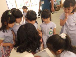 幼稚園で読んでもらってた絵本なので、興味津々で説明を聞いていましたね